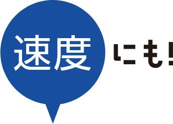 Catv インターネット 愛媛